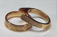 14KY Brentford Knot Band & Bridget Engagement Ring