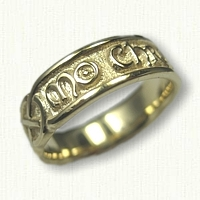 18kt Yellow Gold Gaelic Inscribed Wedding Band -Sculpted- My Heart Forever