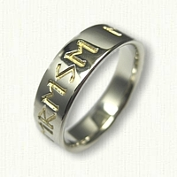 14kt White Gold Custom Runes Wedding Band - Reverse Etch